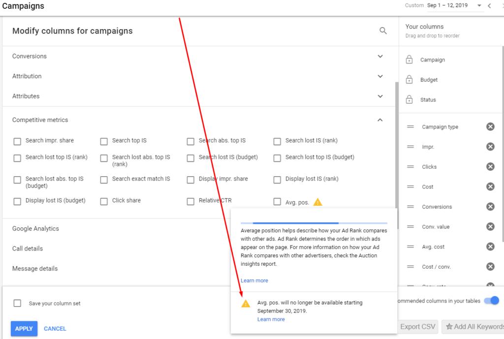 google ads removes avg position